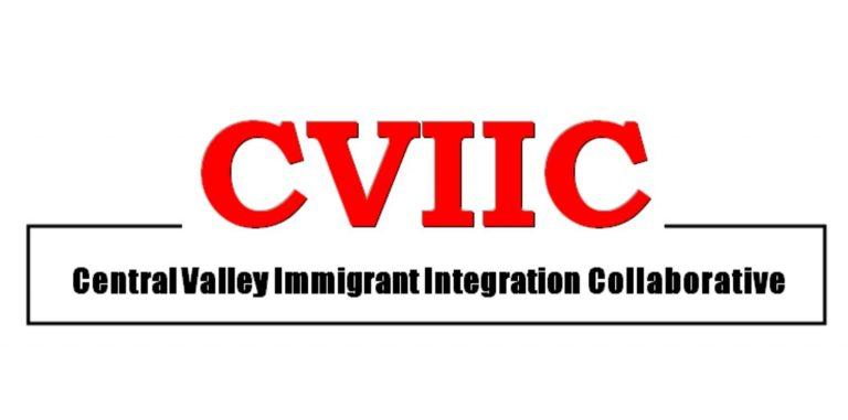 cviic-logo